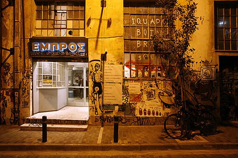 Embros theatre_entrace ©embros gr