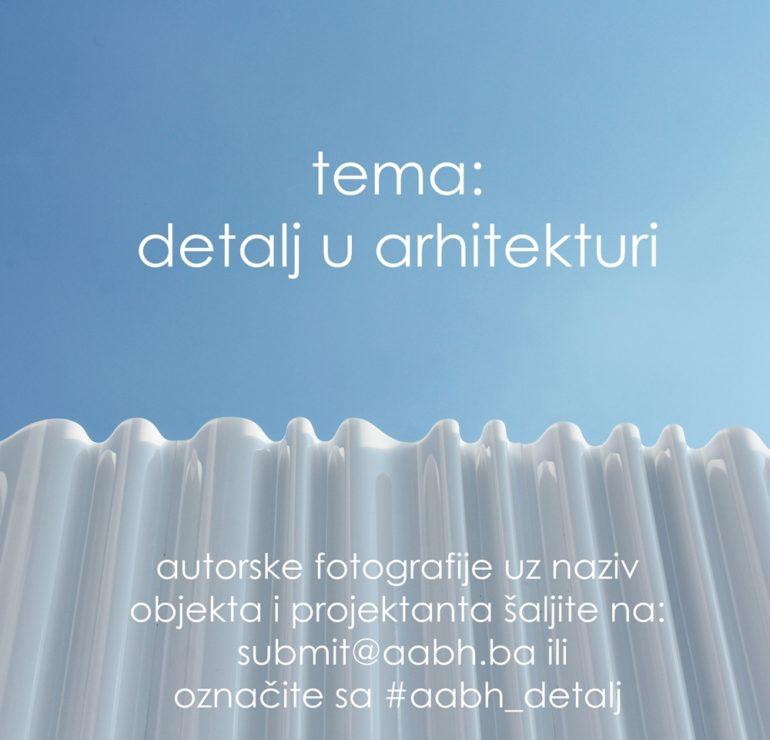 Factory building - Vitra campus / SAANA / Fotografija: Ana Bosankić