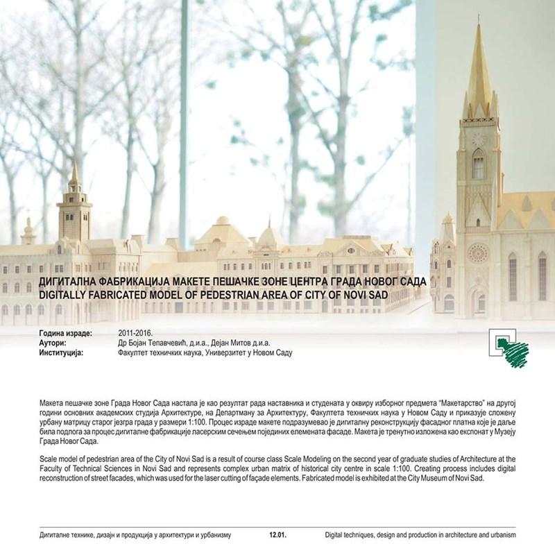 Velika nagrada Salona; Katalog 25. Međunarodnog salona urbanizma, Udruženje urbanista Srbije